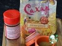 Картофель, фаршированный грибами, в томатном соусе ингредиенты