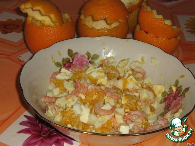 салат по королевски с креветками рецепт с фото