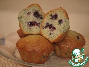 Рецепт Синие ягодные кексы