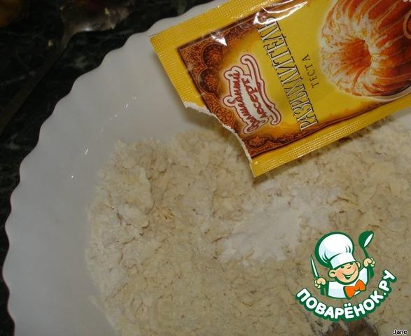 Готовим Пирог с ягодами вкусный рецепт приготовления с фотографиями пошагово #2