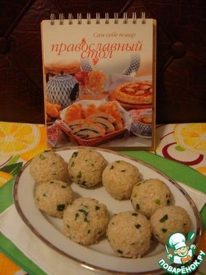 Рецепт Шарики из риса с кунжутом, миндалем и зеленым луком