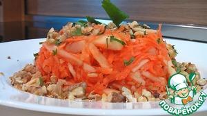 Рецепт Салат из моркови и яблок с орехами