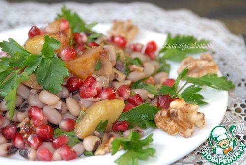Салаты с фасолью с маслом рецепты с простые и вкусные рецепты