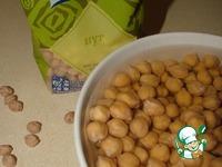 """Хумус с помидорами """"Бальзамик"""" ингредиенты"""