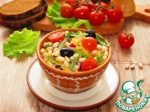 Рецепт Салат из белой фасоли и овощей