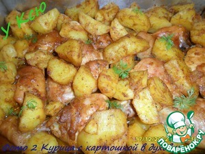 Рецепт Курица с картошкой в духовке