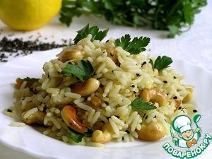 Рецепт Лимонный рис с кешью