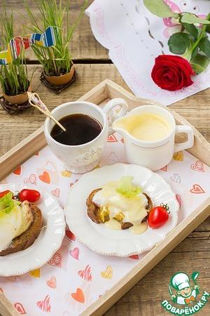 Рецепт Весенний завтрак от Делии Смит