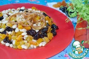 Рецепт Салат из фасоли с сухофруктами
