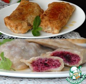 Рецепт Вареники-пирожки с ягодным кус-кусом