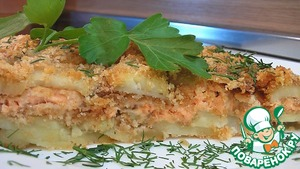 Рецепт Картофель с лососиной