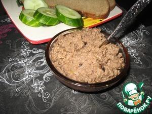 Рецепт Паштет из чечевицы с черносливом