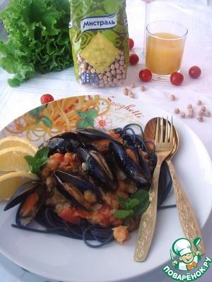 Рецепт Спагетти с чернилами каракатицы с сальсой из нута, мяты и мидий