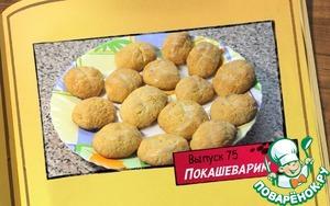 Рецепт Печенье творожно-лимонное