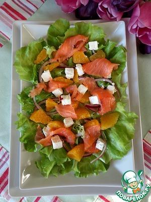 Рецепт Салат с копчёной рыбой и апельсинами