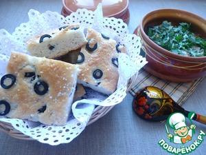 Рецепт Постная хлебная лепешка с маслинами