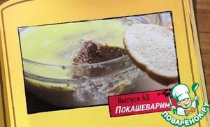Печеночный паштет вкусный рецепт с фото как готовить