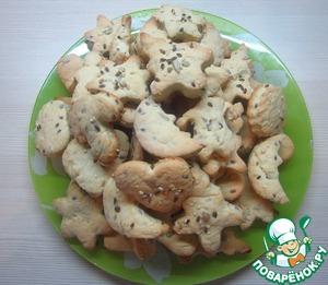 Рецепт Восточное печенье