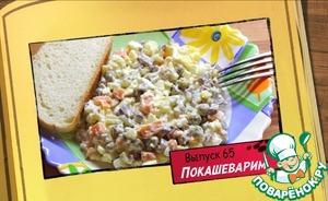 """Рецепт Салат """"Оливье"""" с говядиной"""