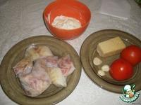 "Рыба ""По-гречески"" ингредиенты"