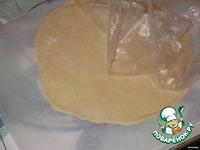 Рогалики «Лимонные хрустяшки» ингредиенты