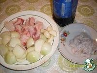 """Колбаса """"Домашняя кровянка"""" (КИШКА) ингредиенты"""