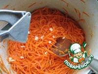 Морковь по-корейски ингредиенты