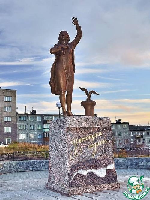 памятники рыбакам в мурманске