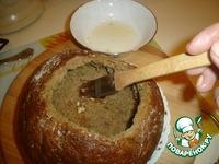 Грибной суп в булке ингредиенты