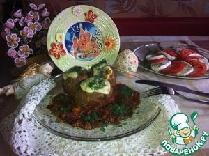 Рецепт Пасхальные мясные куличики в томатном соусе
