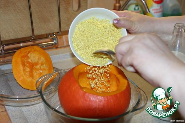 Как приготовить Тыквенная  каша вкусный пошаговый рецепт с фотографиями #6