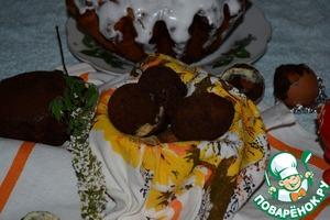 Рецепт Шоколадные яйца с белым шоколадом и миндалем