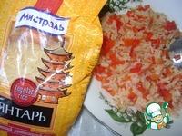 Цветной рис с куриным рулетом ингредиенты