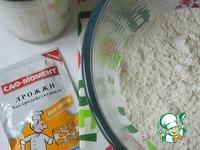 Абхазский ачаш ингредиенты