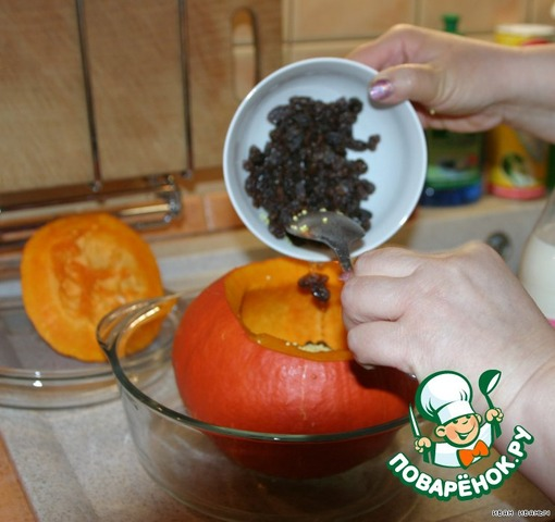 Как приготовить Тыквенная  каша вкусный пошаговый рецепт с фотографиями #7