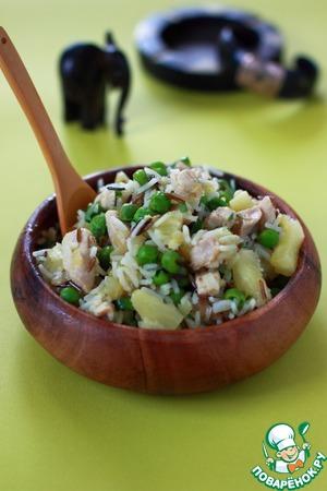 Рецепт Рисовый салат с курицей, ананасами, карри и имбирем