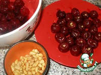 Ризотто с вишней и кедровыми орешками ингредиенты