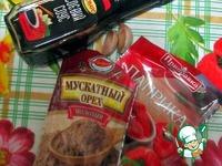 Куриная пастрома с соевым соусом ингредиенты