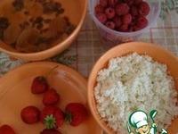 Завтрак для сладкоежек ингредиенты