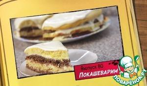 """Рецепт Торт """"Сметанник"""""""