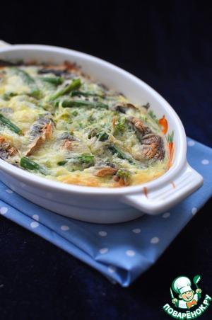 Рецепт Омлет, запеченный со спаржей и грибами