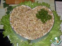 "Салат ""Любовница"" ингредиенты"