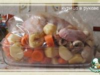 Курица с овощами в рукаве для запекания ингредиенты