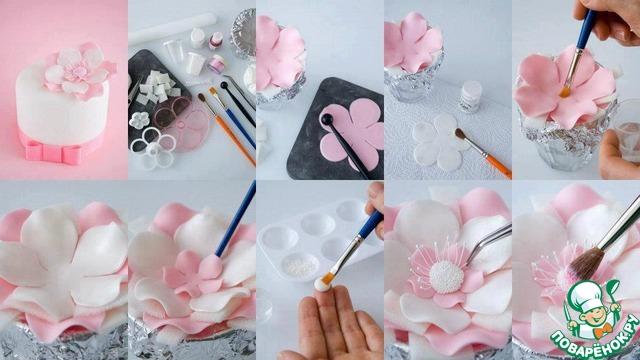 Мастер класс цветок из мастики