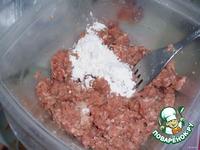 Мясная фантазия - кулинарный рецепт