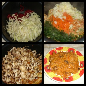 Рецепт Диетическая тушеная капустка с грибами