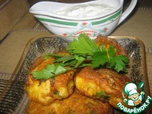 Рецепт Куриное филе в морковном кляре