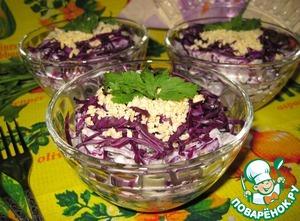 Рецепт Салат с мясом и краснокочанной капустой