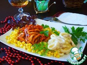 Рецепт Кальмары в пикантном соусе (соусах)