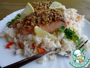 Рецепт Лосось в ореховой корочке с рисом и овощами в мультиварке (пароварке)